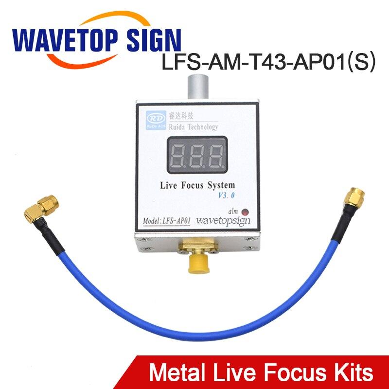 LFS-AM-T43-AP01 (S) Metal Cutting Live Système de Mise Au Point Amplificateur et Amplificateur Ligne Reliant pour CO2 Laser Machine