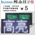 2018 2017 Leeman LED Display-painel placa de informação correndo texto da mensagem levou a exposição P10 ao ar livre módulo display led
