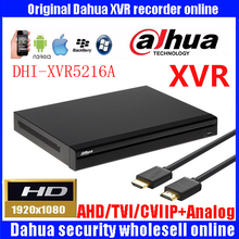 16 Channel Penta-brid 1080P-Lite 1U Digital Video Recorder DHI-XVR5216A 16 Alarm input/3 Relay Output,4 /1 Audio In/Out