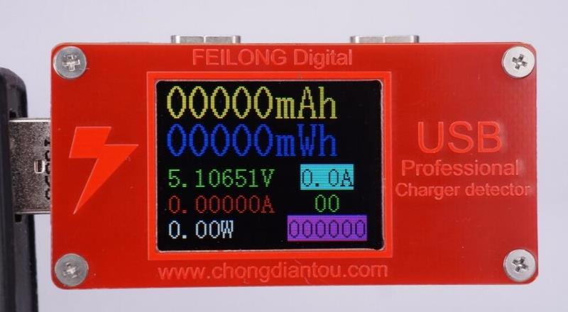 Table 20V5A TYPE C dragon color line resistance USB voltage current power meter charging treasure test zl06 1a 2a resistance load measurement data line artifact measurement of internal resistance of charging wire type c