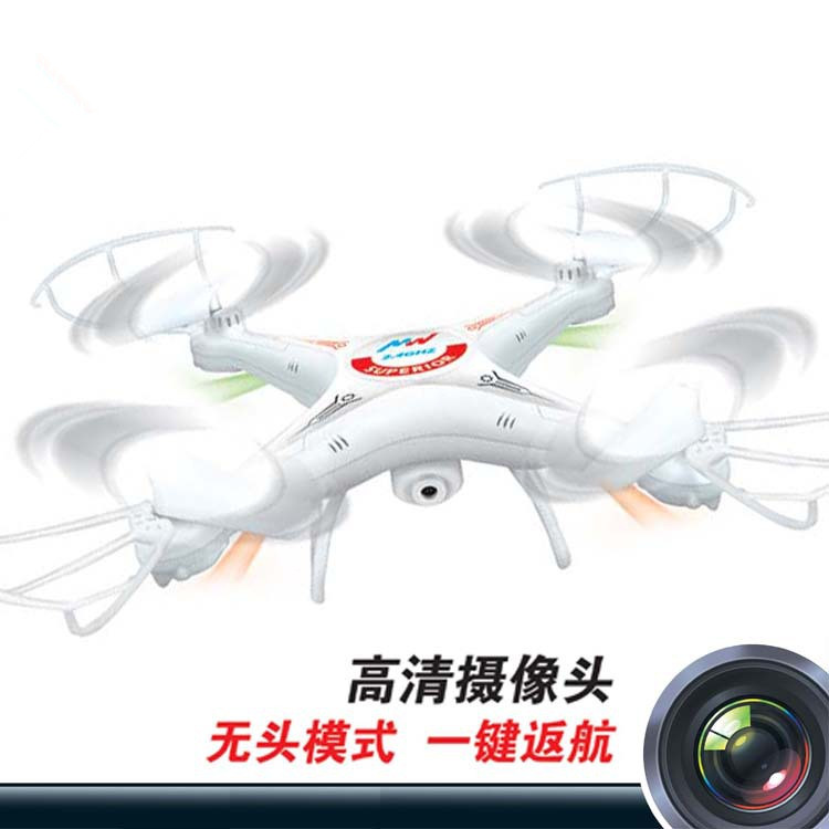 Hot Sell RC Helicopter M1 UFO Of Explorers 2.4G 4CH 6 Axis Rc Drone With Hd Camera Quadcopter VS L6039 H11D as children toy free shipping hot sell rc helicopter k400 ufo drone 2 4ghz 4ch remote control rc 6 axis gyro 3d quadcopter vs jxd385 x800