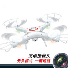 Hot Sell RC Helicopter M1 UFO Of Explorers 2.4G 4CH 6 Axis Rc Drone With Hd Camera Quadcopter VS L6039 JJRC H11D as children toy