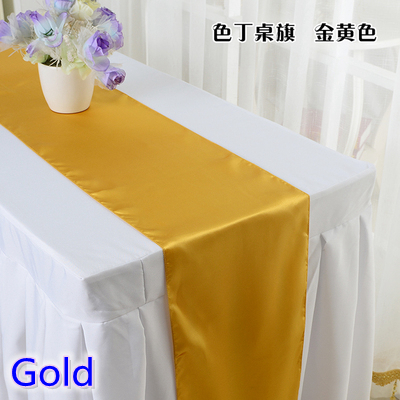 Gold Colour Table Runner Satin Shiny Colour Table Decoration Wedding Hotel Party Show Table Runner Cheap