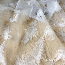 Embroidery Lace Fabric Yarn DIY Craft Garment Feathers Wedding Saree 125x50cm Wi