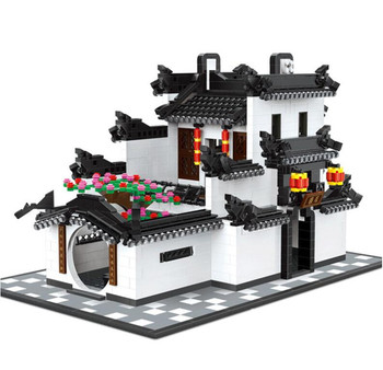 5310 Architecture Chinese Hui Style Traditional Structure Courtyard House Building Blocks Bricks Education Toys Christmas Gifts
