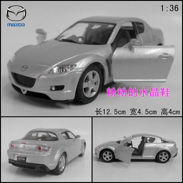 Soft world MAZDA rx-8 artificial alloy car model toy car metal WARRIOR silver