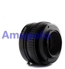 Amopofo MD-FX/M Adapter For Canon MD MC Lens to Fujifilm FX X-Pro1 X-E2 Adapter Macro Focusing Helicoid