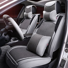 New Car Seat Cushions pad Styling Cover For Nissan Altima Rouge X-trail Murano Sentra all sedan