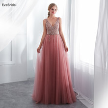 цена A Line Tulle Crystals Beading Pearl V Neck Evening Dresses Formal Dresses Floor Length Corset Back в интернет-магазинах