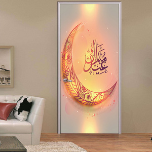 Image 3 - 해피 이드 무바라크 도어 스티커 라마단 장식 거실 침실 문 크리 에이 티브 홈 장식 방수 3D 이슬람 벽 스티커
