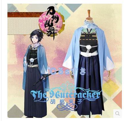 Gratis frakt! Nyaste! Touken Ranbu Online Yamatonokami Yasusada - Maskeradkläder och utklädnad