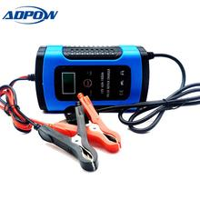 ADPOW 12v 6A LCD Display Car Battery Charging Automatic Pulse Repair 110v-220v Lead Acid Battery Charger Intelligent 4Ah-100Ah [sgdoll] 12v 24v10a intelligent pulse car motorcycle battery lead acid charger 50 60hz 16010804