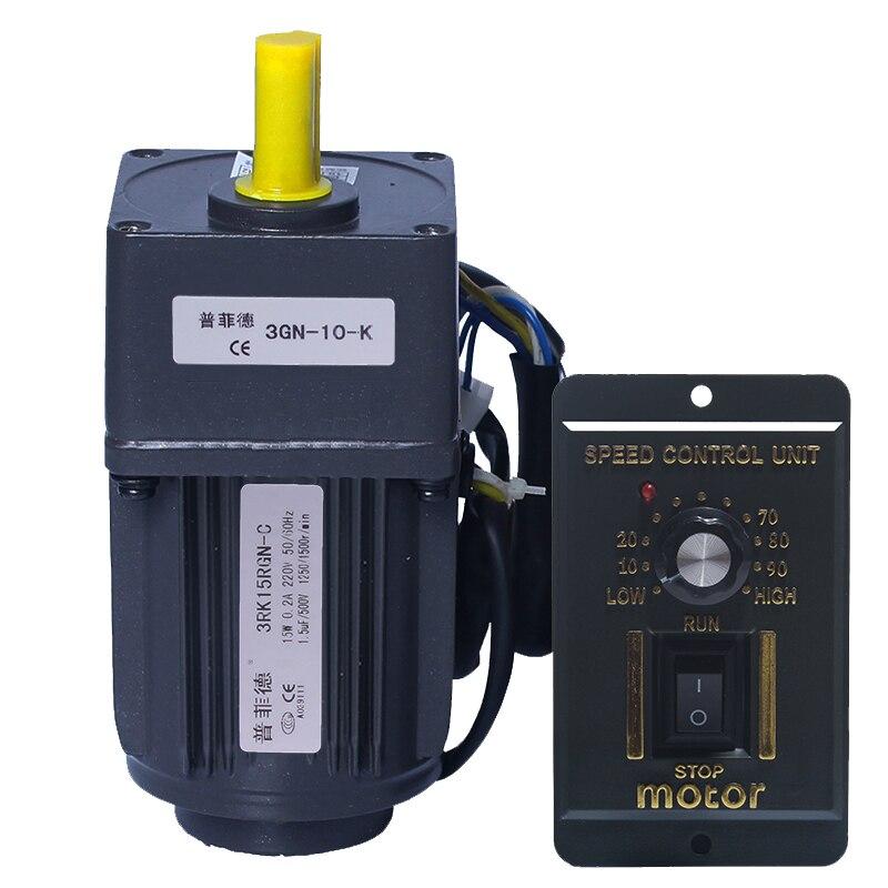 ac motor 15W 220V gear reducer 5RK90GU CF speed  motor variable speed motor reversible motor induction motor gearhead-in AC Motor from Home Improvement    1