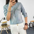 2016 women's denim shirt Slim retro models spring and autumn thin long-sleeved cardigan pocket fresh and lovely ladies Korea