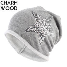 5fa4ea04c9ee3 Women s Beanie Hat Fashion Silver Sequins Star Slouchy Skullies Beanies for  Women Winter Warm Polyester Slouchy