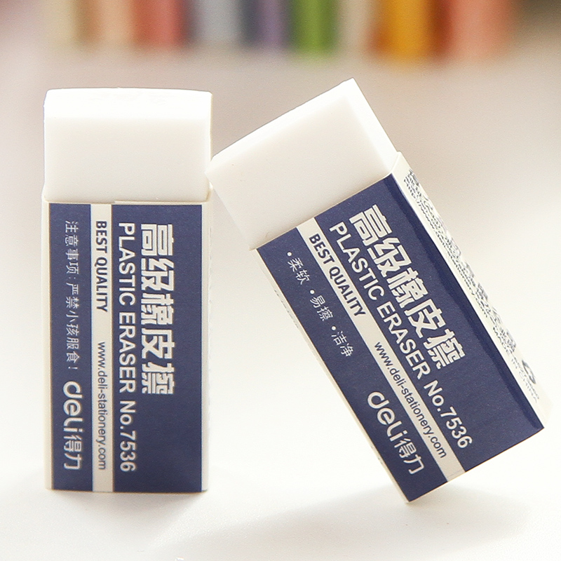 DELI 7536 Eraser 20PCS Correction Supplies Eraser Colored Plastic Eraser Art Exam General