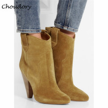 Choudory New Style Solid Fringe Mid-Calf Boots Colorful Spike High Heels Women Boots Casual Round Toe Slip-On Women Shoes
