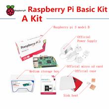Raspberry pi 3 modelo B Raspberry pi Kit Básico incluye 3 tablero de alimentación caja de la pantalla táctil del disipador de calor(China (Mainland))