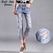 Summer Boyfriend Plus Size Loose Ripped American Denim Patchwork Jeans Women Cartoon Print Seven Jean Femme Cropped Pants 6XL XS