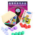 Wisdom beads puzzle games, 188 kinds of play puzzle game kids toys for 3-100 years old drop of cleverness bauble spelling tray