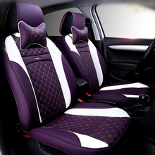 New Customization Car Seat Cover General Cushion Artificial Leather Car pad Car Styling For BMW Audi Honda Ford Nissan Sedan SUV new 3d sport customization car seat cover general cushion car styling for bmw audi honda crv ford nissa