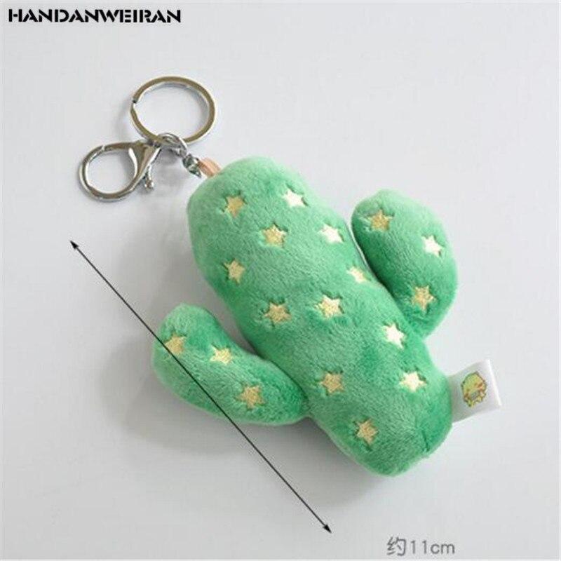 1PCS Mini Plush Cactus Toys Creative Cute Nordic Wind Soft Stuffed Toy Popular Gifts For Kids Kawaii Present 10CM HANDANWEIRAN