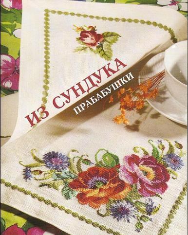 Qualidade superior adorável contado ponto cruz kit placemat guardanapo flor flores toalha de mesa 32x32cm, 14ct