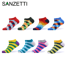SANZETTI 8 Pairs/Lot Men Colorful Casual Ankle Socks Combed Cotton Boat Socks