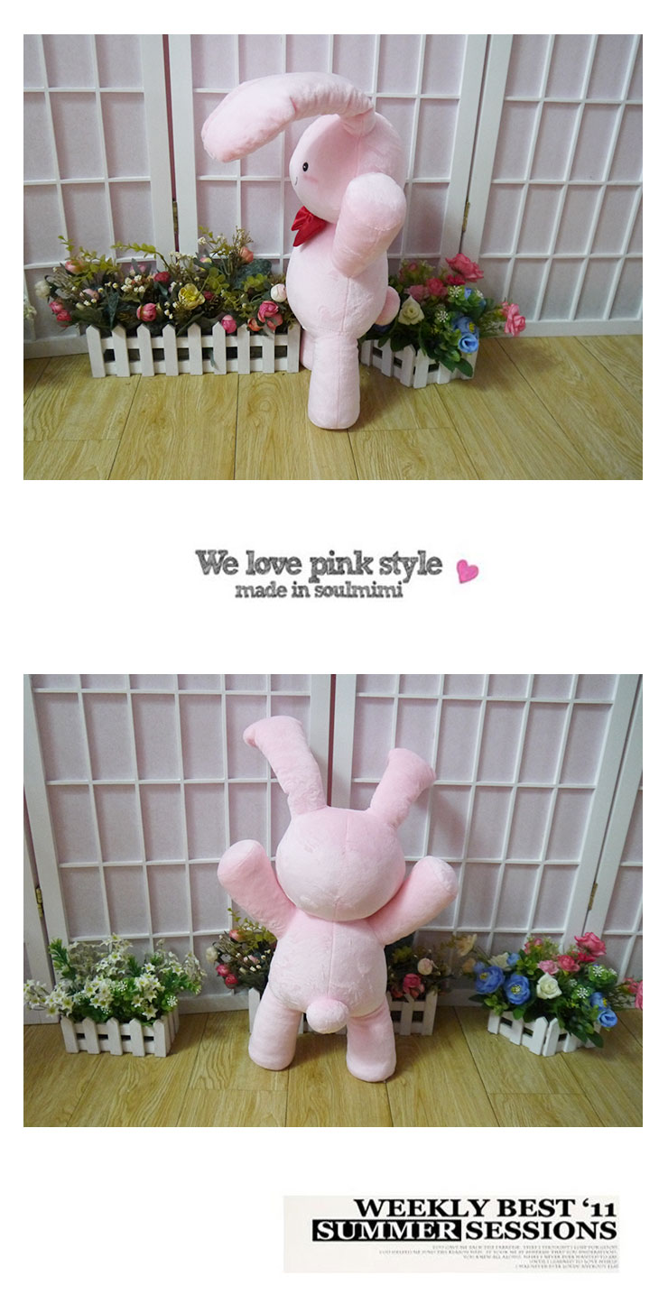Brinquedo de pelúcia anime ouran High School