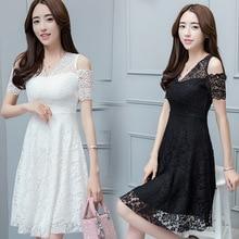 The 2017 summer lace dress dress strapless dress Korean fashion slim slim vest primer dress