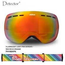 Анти-туман двухместный лыжная лыжные лыжи детектор сноуборд снег маска большой очки