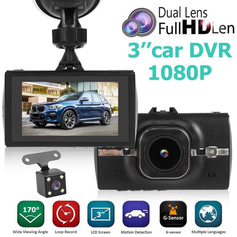 H9 1296 p caméra de tableau de bord 3.0 pouces double lentille Portable voiture DVR enregistreur vidéo stockage massif caractéristiques vidéo cycliques