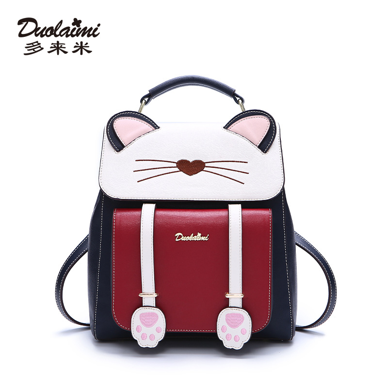 In 2018, the cute student backpack will be able to love the baby cat backpack embroidery backpack. the student forum