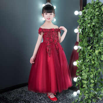 Wine Red Shoulderless Flower Girl Dresses for Wedding Appliques Long Holy Communion Dress Ball Gown Birthday Princess Dress - DISCOUNT ITEM  31% OFF All Category