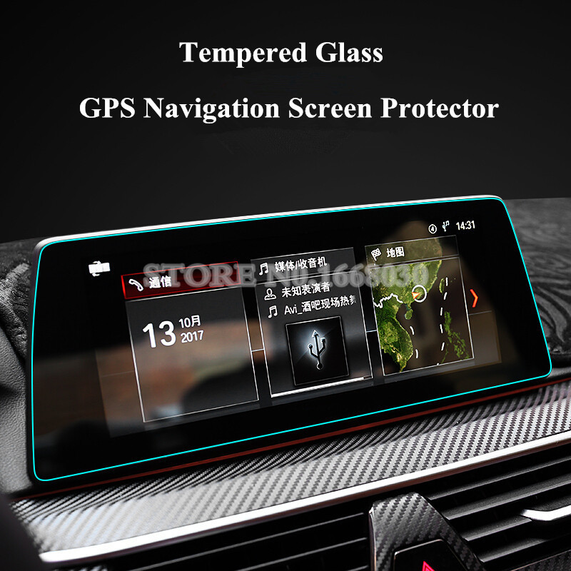 Tempered Glass GPS Navigation Screen Protector For BMW 5 Series G30 2017 2018 universal toughened glass tempered glass screen protector for junsun xster navigator 7 inch hd car gps navigation wipe
