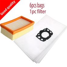 7Pcs/lot Dust Bags and HEPA Filter for Karcher WD4000 to WD5999 for Karcher MV4 MV5 MV6 WD4 WD5 WD6  vacuum cleaner parts