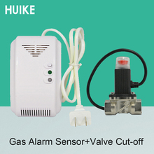 1 PCS 220VAC Combustible Gas Alarm Include Valve Cut Off Gas Leaking Coal Natural LPG Gas leak detector DN15 Kitchen Safe Device 1 set wireless 315 433mhz home security coal gas natural gas lpg leak sensor stand alone gas alarm sensor fire control alarm