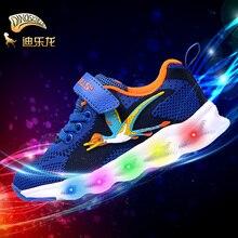 Dinoskulls детская спортивная обувь для мальчиков обувь из сетчатого материала dinosaur 2018 новый осень обувь со светящимися вставками для мальчиков мода свет Размер 26-31