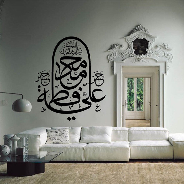 Black Wall Decals aliexpress : buy dctop islamic muslim arabic allah calligraphy
