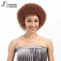 Joedir Remy Human Hair Wigs For Black Women Machine Made Brazilian Afro Kinky Curly Short Wig Free Shipping