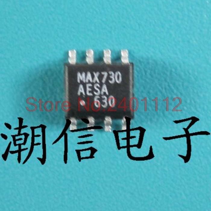 Цена MAX4053CSE