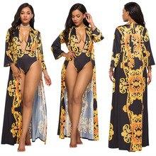 Womens Slim Swimsuit + Shawl Sun Protection Fashion sexy hal
