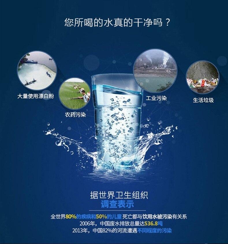 Desktop Waterzuiveraar Niveau 4 RO Omgekeerde Osmose Zuiver Water Dispenser Thuis Directe Drinkwater Filter Gezondheid en Wellness - 4