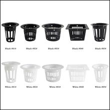 10 Pcs White Or Black Planting Basket Heavy Duty Mesh Cup Hydroponic Aeroponic Plant Grow Gardening Containers