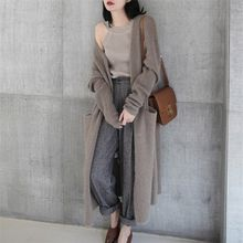 New Korean Version of 2019 is Loose, Lazy and Thicker. Long Knitted cardigan with sweater jacket in spring and Autumn(China)