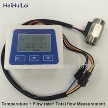 """Цифровой расходомер+ Датчик расхода из нержавеющей стали 1/"""" датчик температуры"""