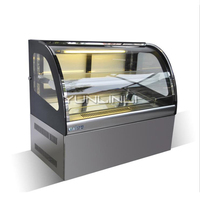 Cake Refrigerated Cabinet Commercial Bread/Fruit/Dessert Display Cabinet Commercial Food Cold Storage Case LN CT 90