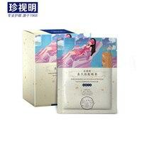 Zhen shiming oczu pasta jednorazowe ogrzewanie ogrzewanie parowe ogrzewanie gorącej kompres zapach oczu pasty, aby zmniejszyć zmęczenie oczu 10 sztuk