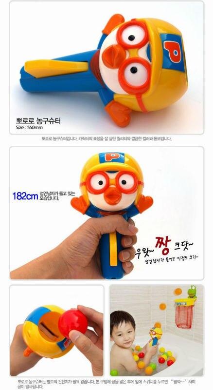 Newest Environmental Korea Style Full Set Baby Shower Bath Toys ...