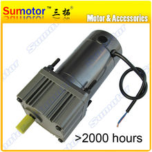 DC 24V 200W High Torque gear reducer DC Motor Eletric machinery for Industry machine reversible adjustable speed optional